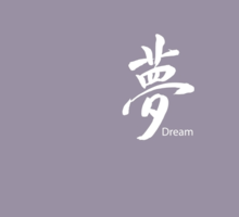 Dream Symbol Number 50 | RM.