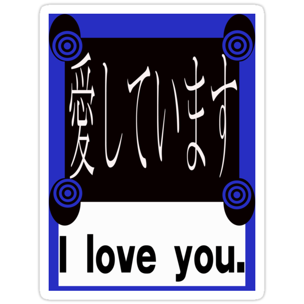 I love you in asian